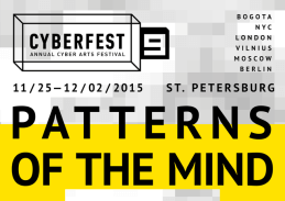 cyberfest_spb